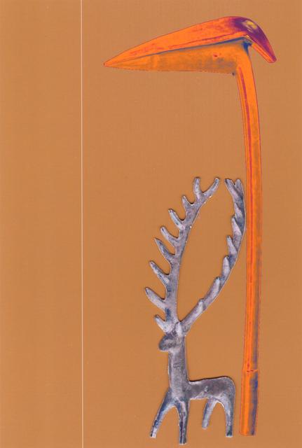 , 'The Beak,' 2017, Kovet.Art