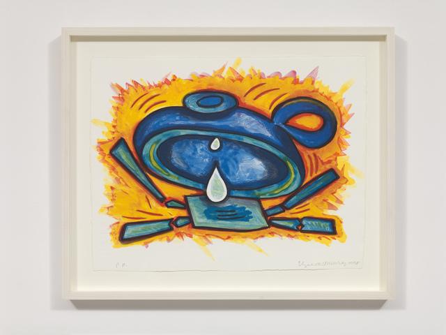 , 'Charlotte,' 1988, Gazelli Art House
