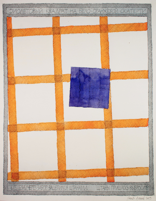 """, 'From the series """"Table-Clothes"""",' 2013, Galerie Iragui"""