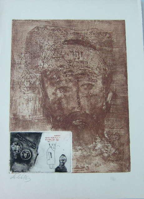 Zwy Milshtein, 'Zohar, Kabbalah Portrait', 20th Century, Lions Gallery
