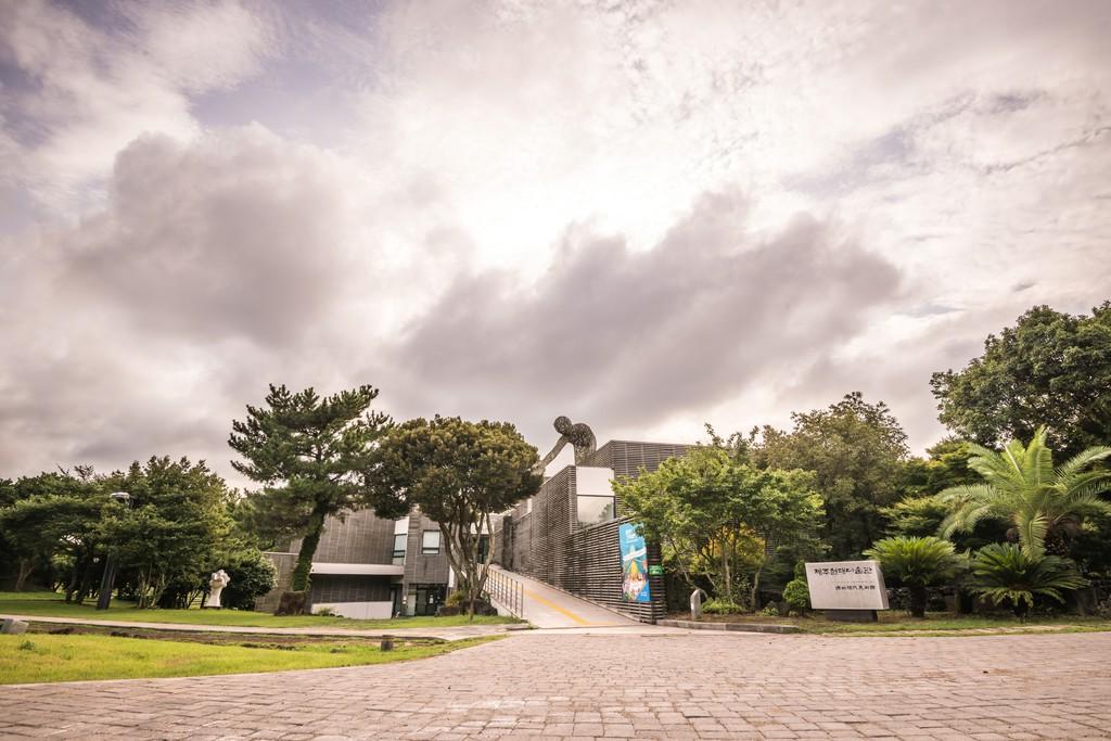 Jeju Museum of Contemporary Art