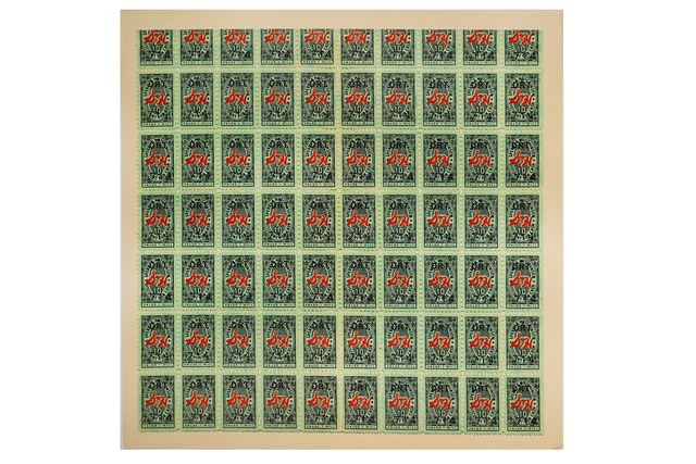 Andy Warhol, 'S&H Stamps', 1965, Chiswick Auctions
