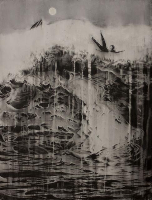 , 'Second movement for a wave,' 2017, Victor Lope Arte Contemporaneo