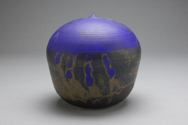 Toshiko Takaezu, 'Moon Jar With Rattle', Hieronymus