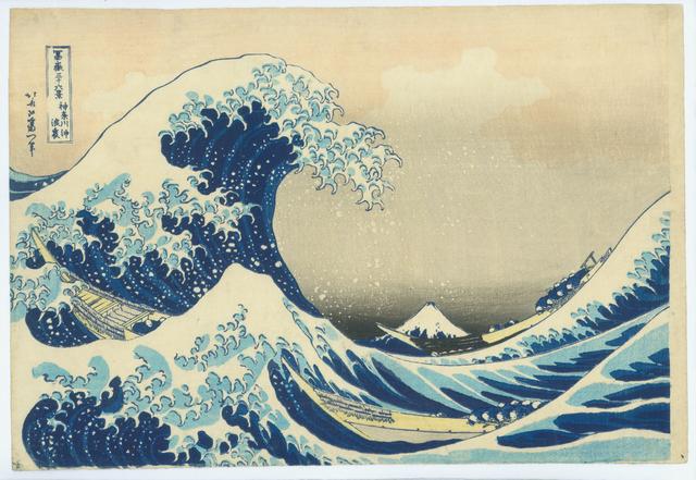 , 'In the Hollow of the Wave Off Kanagawa,' , Sebastian Izzard LLC Asian Art