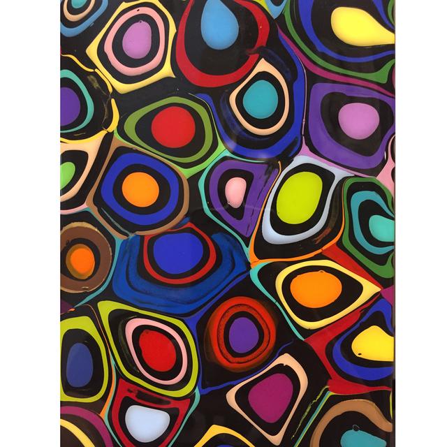 , 'Lovebug,' , Petroff Gallery