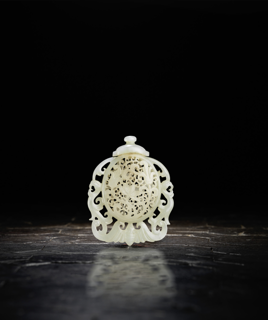 , 'A pale celadon jade openwork pomander and cover 青玉鏤彫蝠鳳香盒 ,' 1736-1795, Rasti Chinese Art
