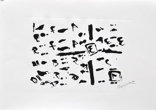 , 'Untitled,' 2012, Centro de Edición