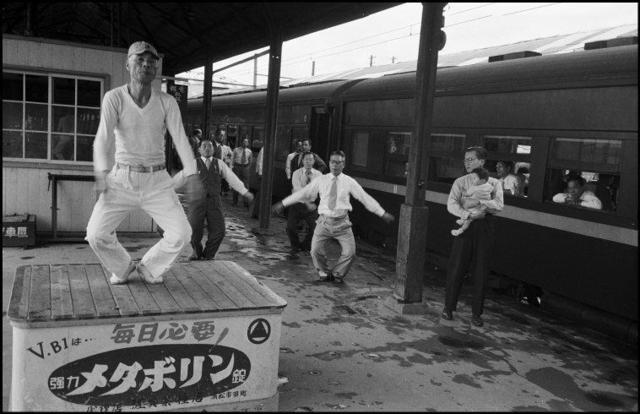 , 'APAN. Between Tokyo & Kyoto. Hamamatsu station in Shizuoka Prefecture,' 1951, IBASHO
