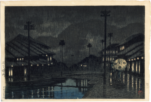 , 'Kinosaki, Tajima,' 1924, Egenolf Gallery Japanese Prints & Drawing