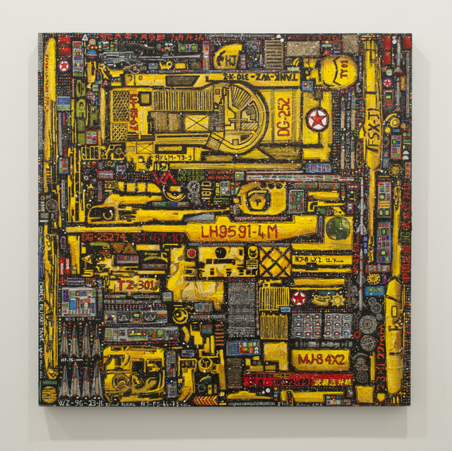 , 'Chinese Army Tank,' 2013, Postmasters Gallery