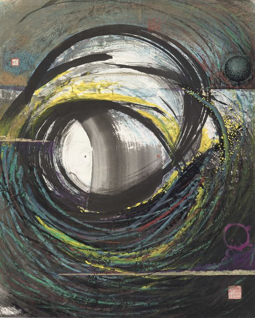 , 'Abstract,' Undated, The Ink Society