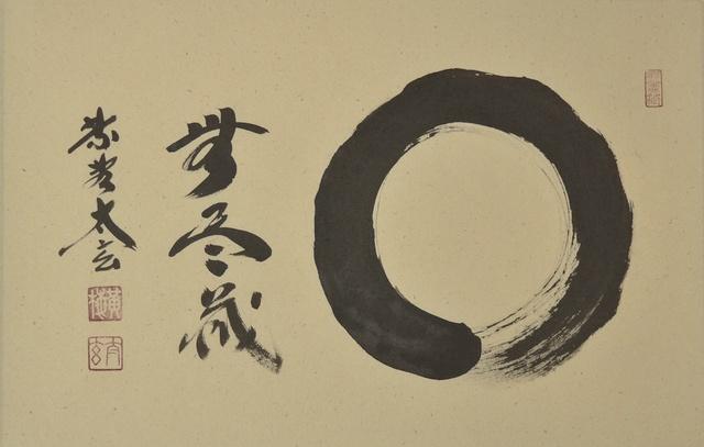 "Kobayashi Taigen, 'Ensō Circle ""An Inexhaustible Treasure""', 1970-1979, Galerie Kommoss"