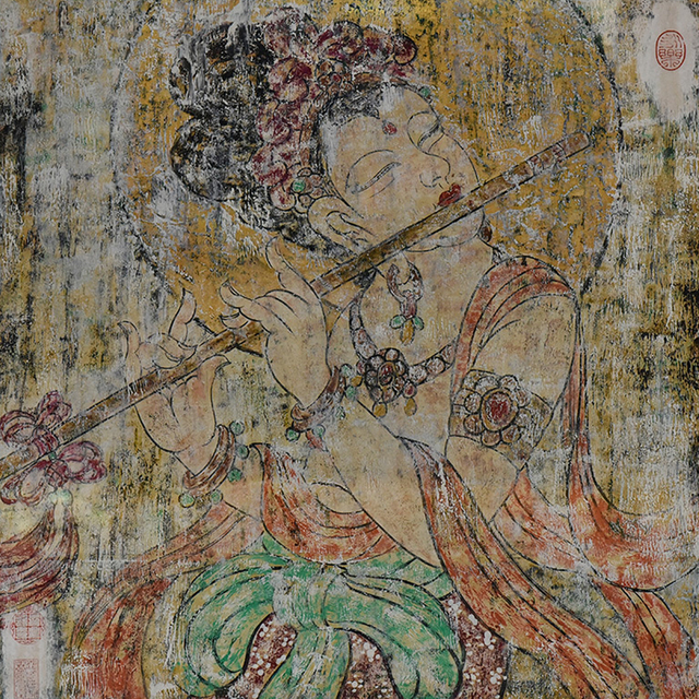 Shen Dingyong (沈鼎雍), 'Avalokitesvara Flute 观音吹笙图', ca. 2016, Hangzhou Calligraphy and Painting Society
