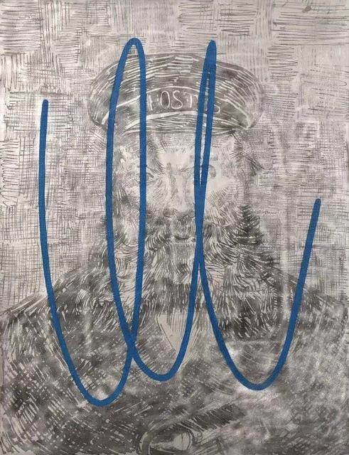 , 'Portrait of Joseph Roulin,' 2017, Tang Contemporary Art