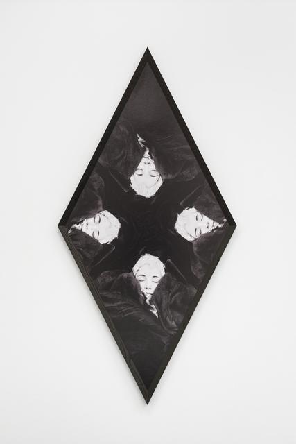 , 'Le Repos,' 2017, Galerie Sator