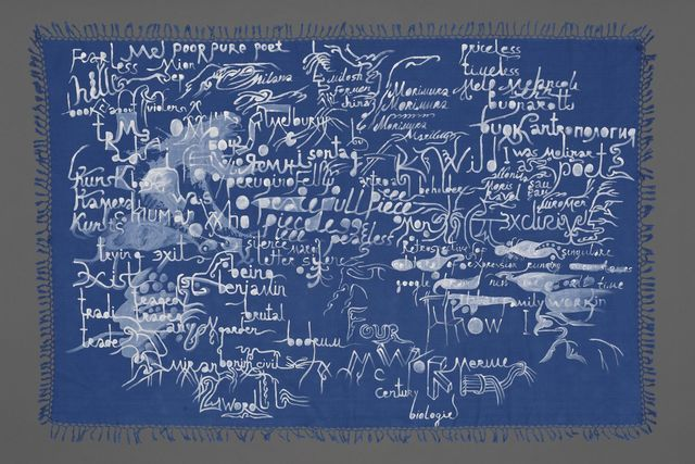 , 'Integrativ,' 2015, Galerie Jérôme Poggi