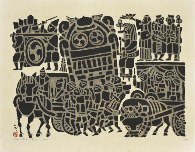, 'Shinto Festival Procession ,' 1959, Ronin Gallery