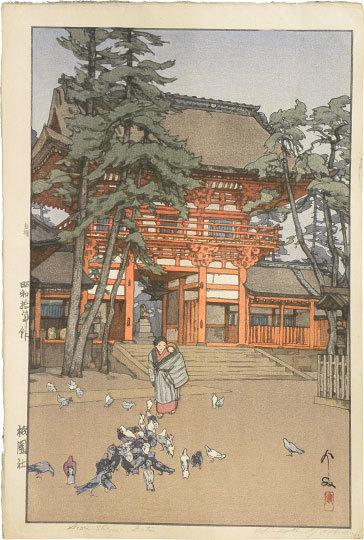 Yoshida Hiroshi, 'Gion Shrine Gate', 1935, Scholten Japanese Art