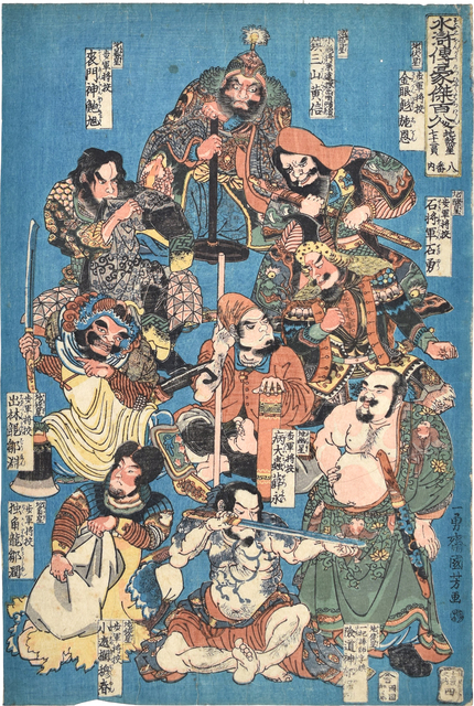 Utagawa Kuniyoshi, 'One Hundred and Eight Heroes of the Shuihuzhuan: From the Eight Sheets of the Seventy-Two Earthly Stars, no. 4 ', ca. 1830, Scholten Japanese Art