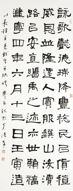 , 'Clerical Script, from Northern Wei,' 2000, M. Sutherland Fine Arts