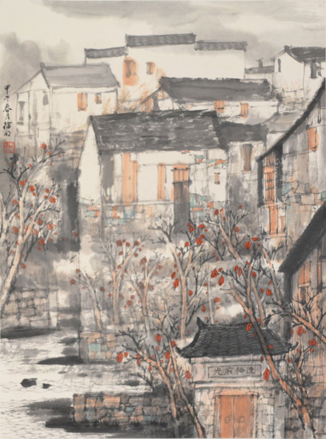 , 'Autumn View,' 2014, Ronin Gallery