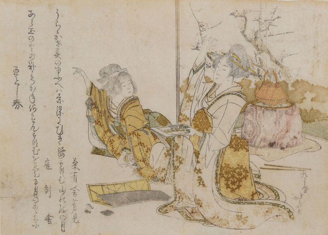 , 'Two Women Playing Board Game,' 1805, Ronin Gallery