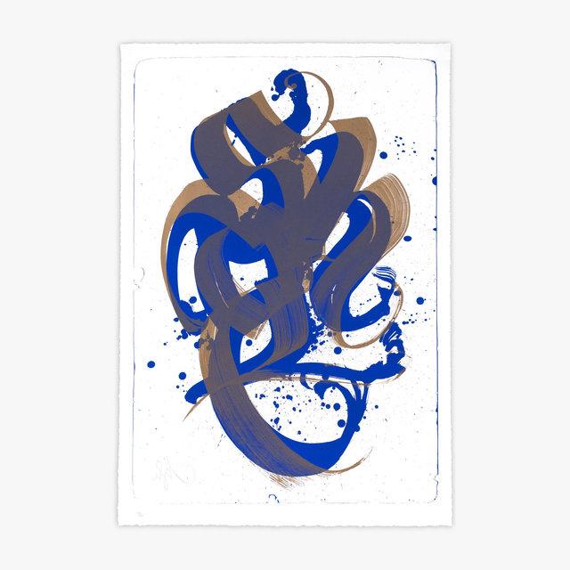 "Niels ""Shoe"" Meulman, 'Unambidextrous Shoe (Blue & Metallic Brown)', 2019, Print Them All"