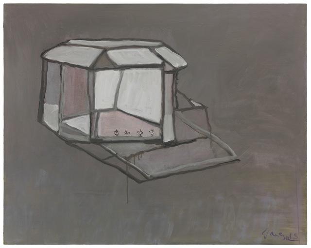 , ' Box No.4 盒子之四,' 2015, PIFO Gallery