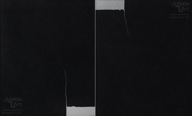 , 'Blackbody 5 & 6,' 2018, Juliette Culture and Art Development Co. Ltd.