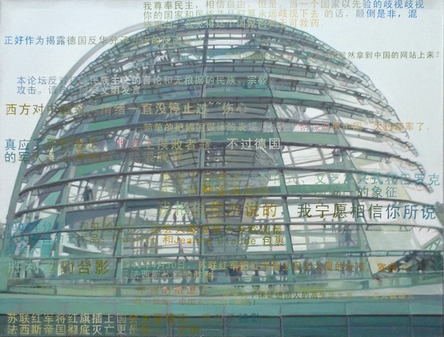 , 'Upload/Download: The Parliament of Germany,' 2008, Pékin Fine Arts