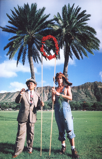 , 'O, Oahu, Wakiki, Hawai, 1996,' 1996, Baró Galeria