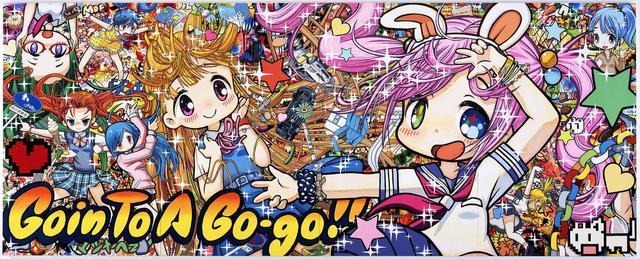 , 'Goin To A Go-go!!,' 2014, Kaikai Kiki