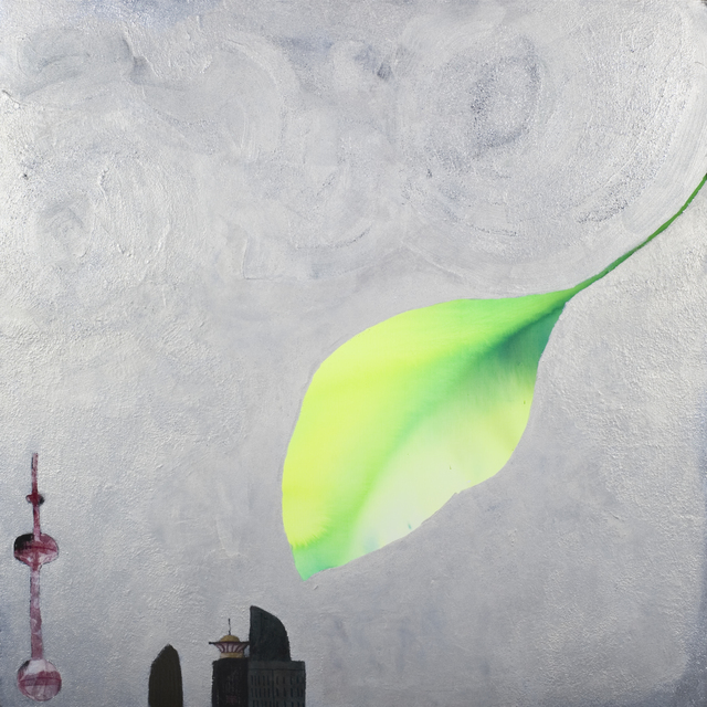 , 'Grey Day,' 2014, Emerson Dorsch