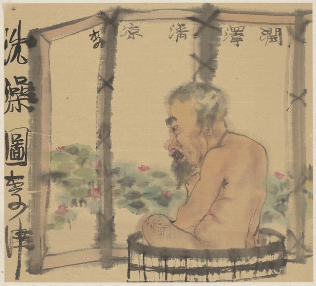 , 'Bathing 洗澡图卷,' 1998, Ink Studio