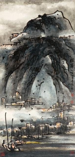 , 'Victoria Gap 爐峯,' 1959, Alisan Fine Arts
