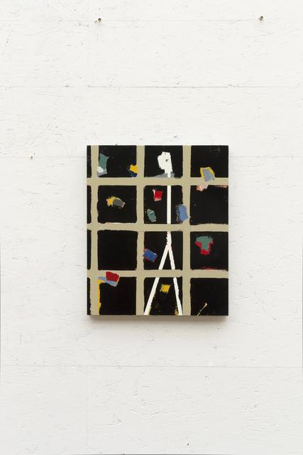 , 'Acacia,' 2017, V1 Gallery