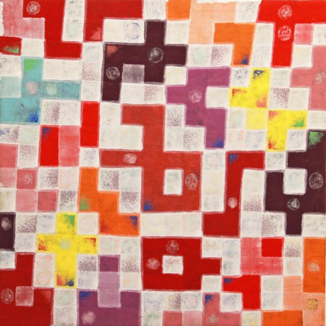 , 'Sora-humming,' 2015, SAKURADO FINE ARTS