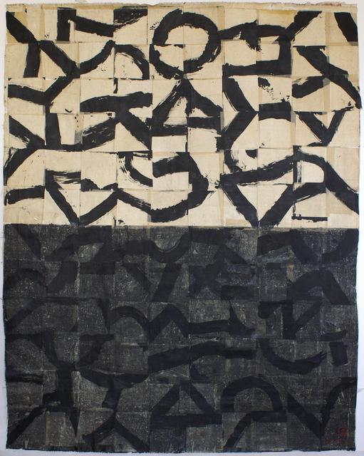 , 'Day and Night 2,' 2008, Art Vietnam Gallery