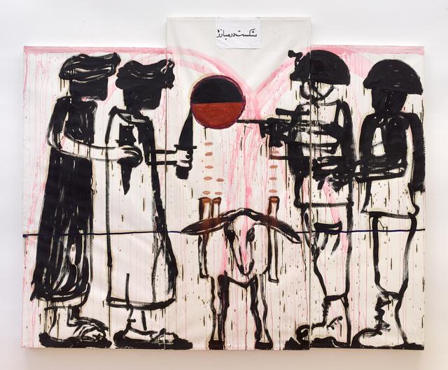 , 'Der Esel von Bagdad,' 2004, Galerie Klaus Gerrit Friese