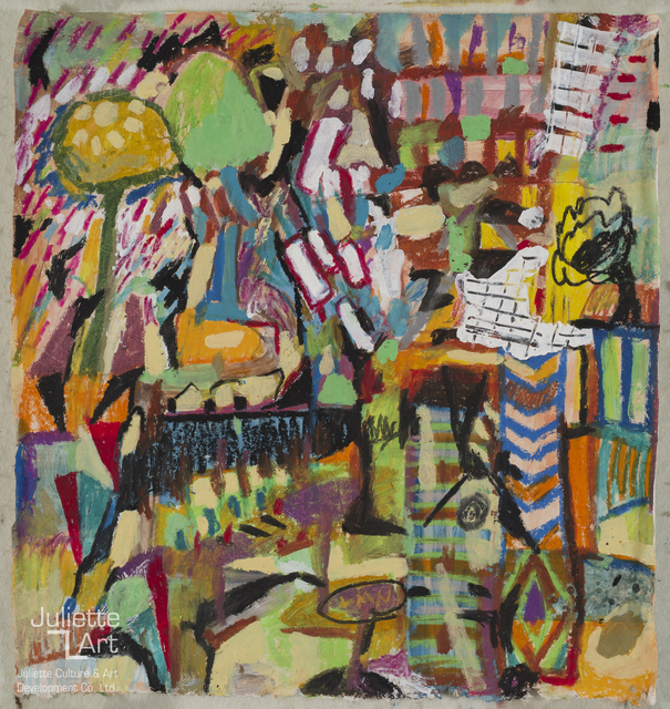 , 'Earth Slough No. 242,' 2013-2016, Juliette Culture and Art Development Co. Ltd.