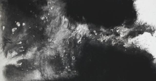 , 'Moxiang No.50,' 2015, Galerie du Monde