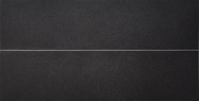 , 'Sin Título (El Espacio del adentro/silencio),' 2016, MARSO