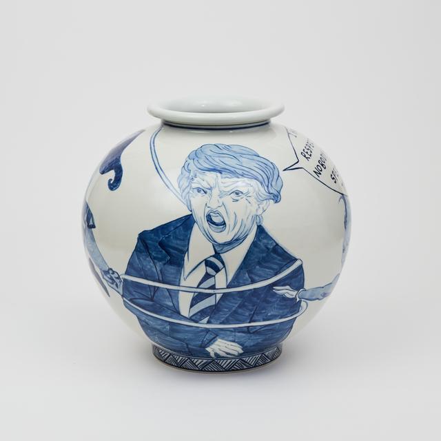 Shoji Satake, 'Medium Vase 3', 2019, Eutectic Gallery
