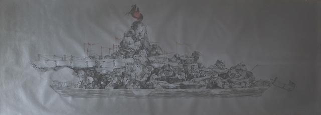 Zhenhua He, 'River Crossing Plan 2015 No. 27', 2015, Painting, Ink on silk, Huafu Art Space