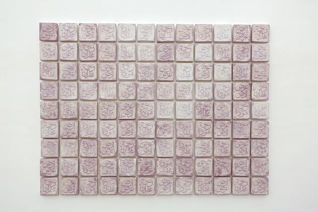 , 'Mantra 3,' 2017, Giorgio Persano