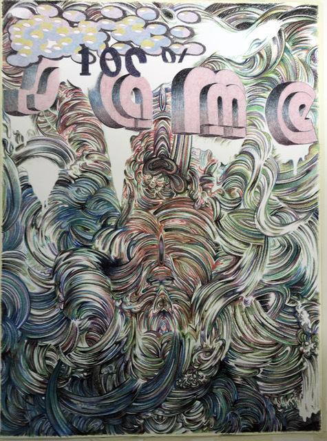 , 'Same Same,' 2016, Martin Asbæk Gallery