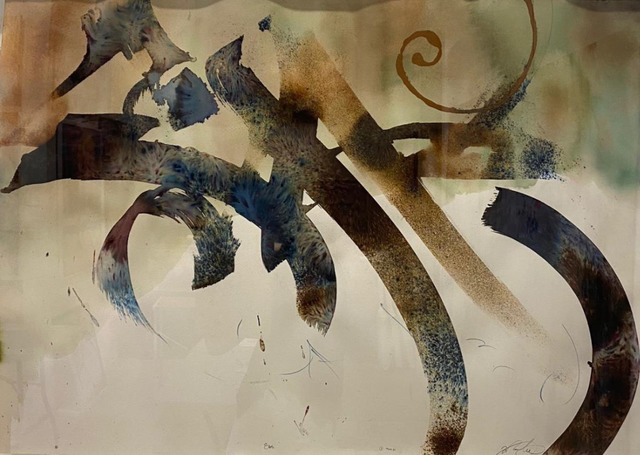 José Parlá, 'EAS', 2006, Painting, Watercolor, acrylic, pencil, and powdered pigment on paper, Museum Of Graffiti