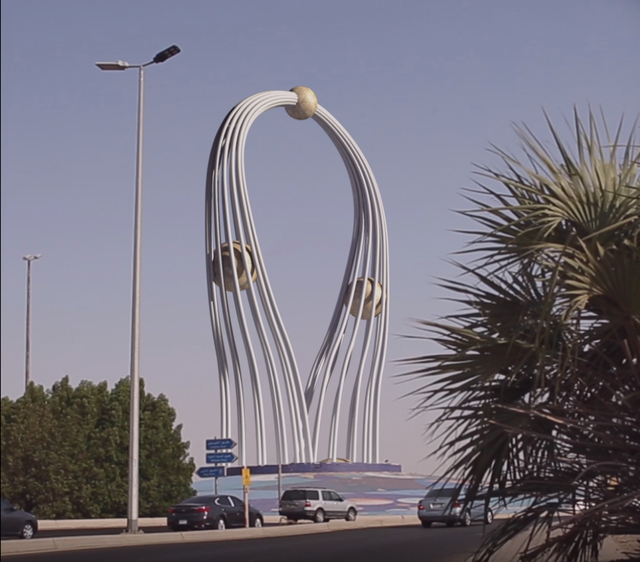 , 'The Cosmos Roundabout,' 2017, ATHR