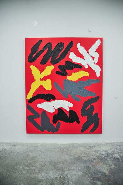 , 'Rouge,' 1983, Jean-Paul Najar Foundation